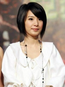 Asian Short Hairstyles For Women