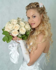 Bride Hairstyles Half Up