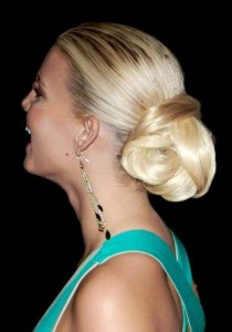 Bridesmaid Updo Hairstyles