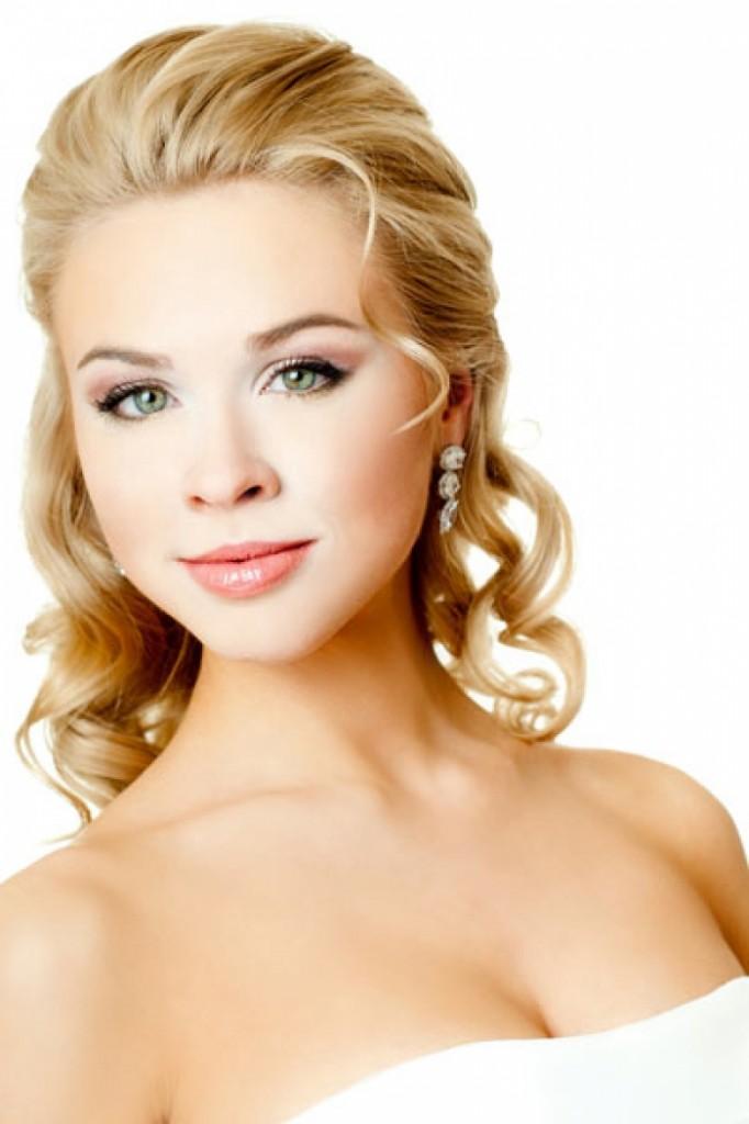 Formal Hairstyles For Medium Hair | Beautiful Hairstyles