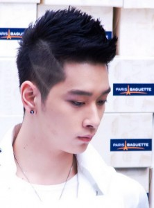 Men Asian Hairstyles