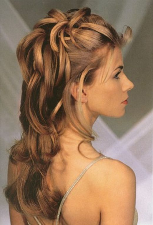 Half Updo Hairstyles | Beautiful Hairstyles